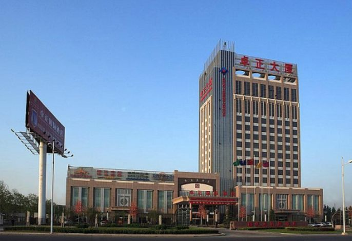 Zhuozheng International Hotel