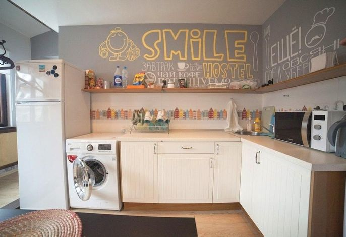 Smile Hostel